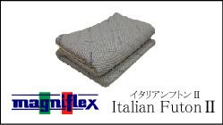 イタリアンフトンボタン