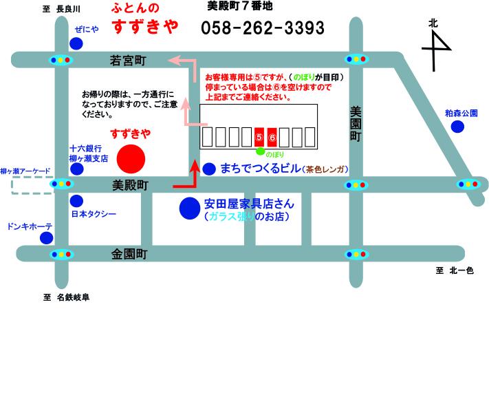 すずきや地図(近所) V8