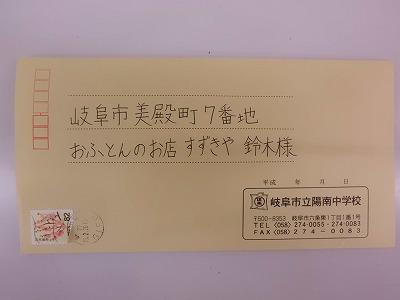 s-CIMG1189