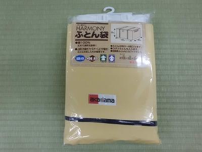 s-CIMG0500